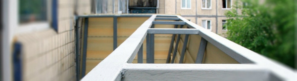 Вынос балкона: инновационные технологии