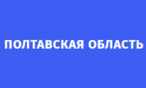 Добавить пресс-релиз на сайт Pl.oblast.online