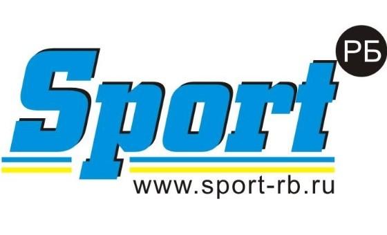 Добавить пресс-релиз на сайт Sport-rb.ru