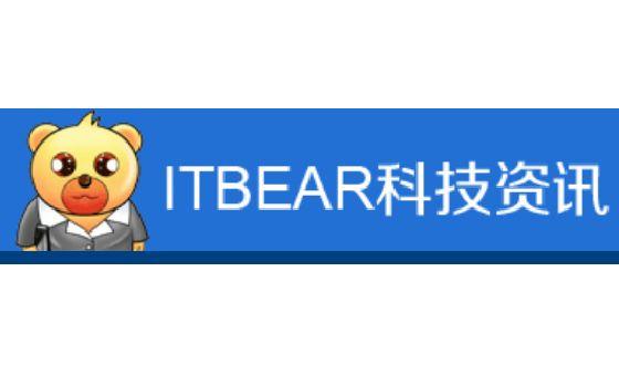 Добавить пресс-релиз на сайт Itbear.com.cn