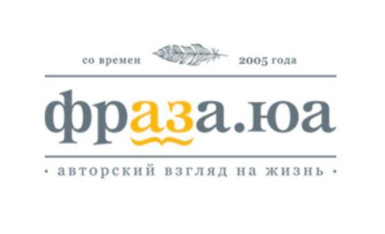 Добавить пресс-релиз на сайт фрАза.com