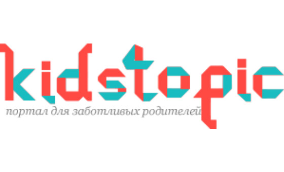 Добавить пресс-релиз на сайт Kidstopics.com