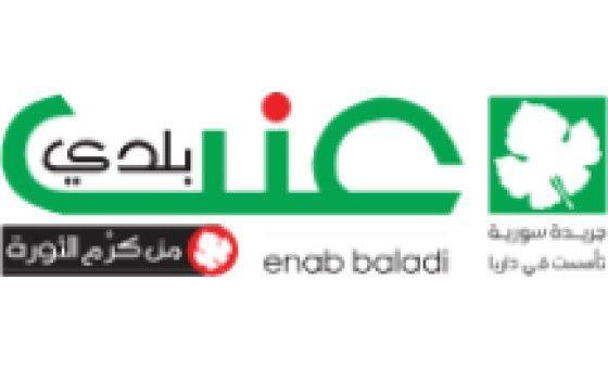 Enab Baladi EN