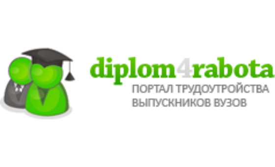 How to submit a press release to Diplom4rabota.ru