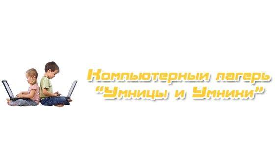 Sanykool.pp.ru