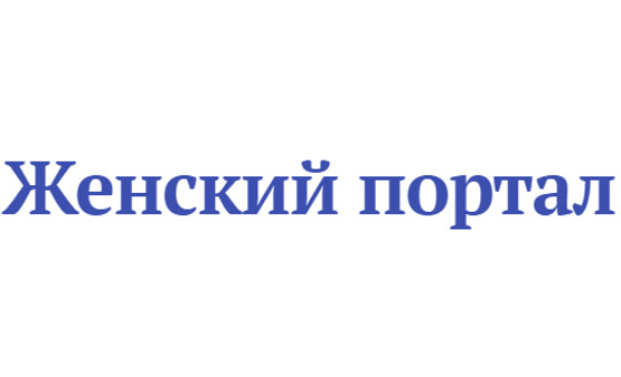How to submit a press release to Moi-angel.ru