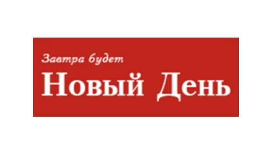 How to submit a press release to Nd.zp.ua