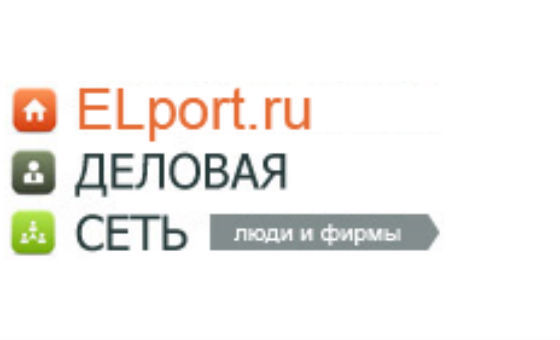 How to submit a press release to ELport.ru
