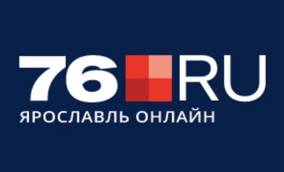 Добавить пресс-релиз на сайт 76.ru - новости Ярославля