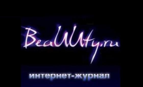 Добавить пресс-релиз на сайт Beauuty.ru