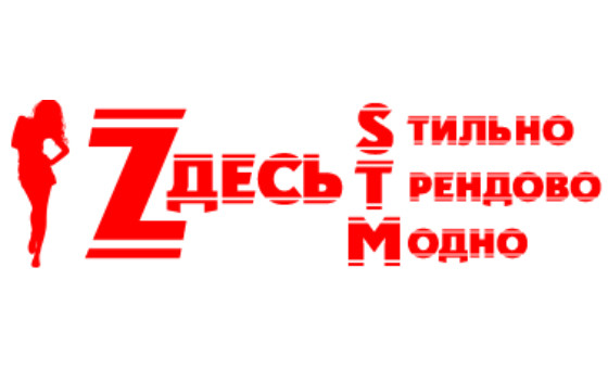 How to submit a press release to Zstm.com.ua