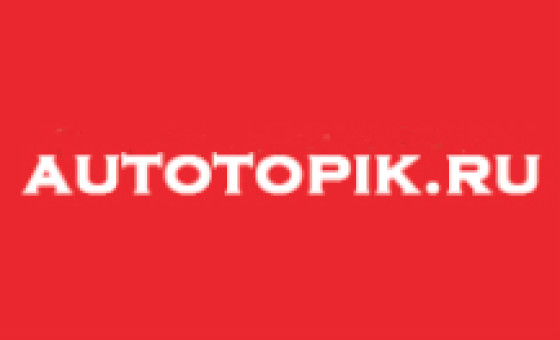 How to submit a press release to Autotopik.ru