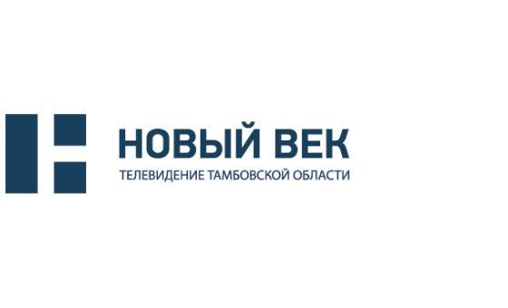 Добавить пресс-релиз на сайт Tvtambov.ru
