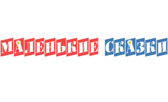 Добавить пресс-релиз на сайт Little-tales.ru