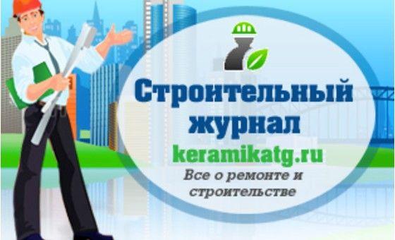 Keramikatg.ru