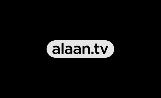 How to submit a press release to Alaan.tv