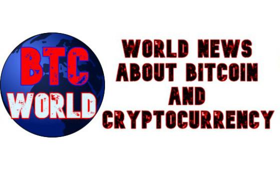 Добавить пресс-релиз на сайт World BTC