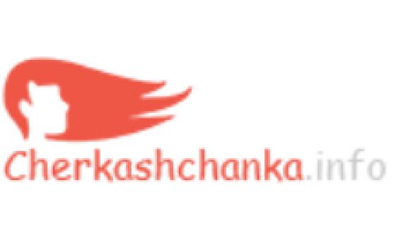 Добавить пресс-релиз на сайт Cherkashchanka.info