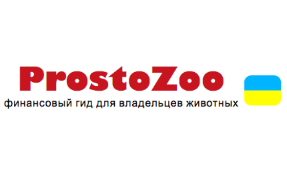 How to submit a press release to Prostozoo.com.ua