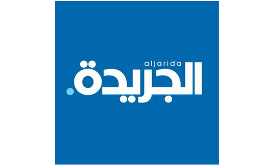 How to submit a press release to Aljarida.com