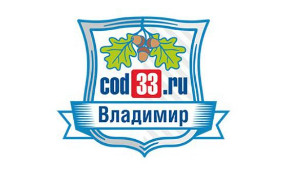 Добавить пресс-релиз на сайт Код33.ру