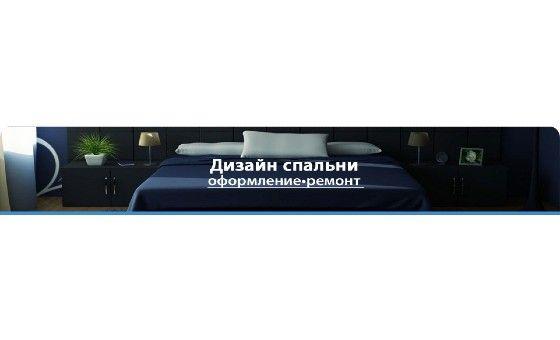 Delovie.ru