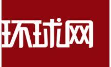 Добавить пресс-релиз на сайт Huanqiu.com