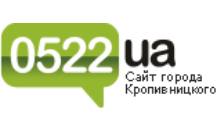 How to submit a press release to 0522.ua