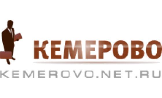 Добавить пресс-релиз на сайт Кемерово