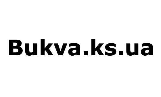 How to submit a press release to Bukva.ks.ua