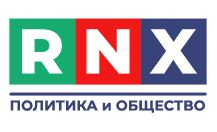 How to submit a press release to Polit.Rnx.Ru