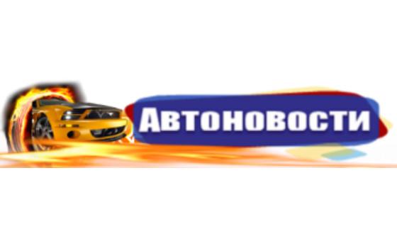 Avto-Dny.Ru