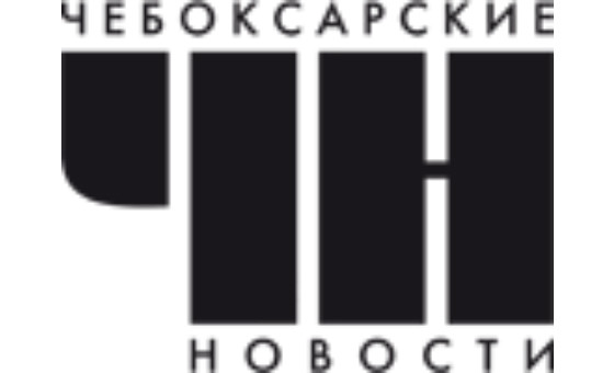 Добавить пресс-релиз на сайт Чебоксарские новости