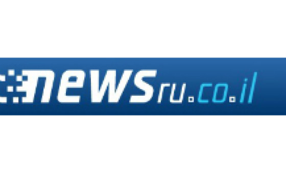 How to submit a press release to NEWSru.co.il