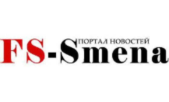 Добавить пресс-релиз на сайт Fs-smena.ru
