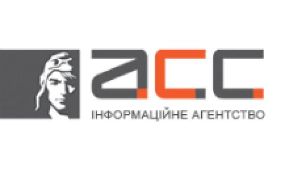 Добавить пресс-релиз на сайт АСС Інформаційне агенство