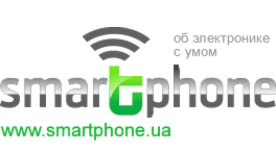 How to submit a press release to Smartphone.ua