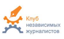 Добавить пресс-релиз на сайт Gpclub.ru