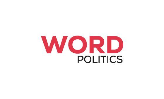 Добавить пресс-релиз на сайт Word Politics