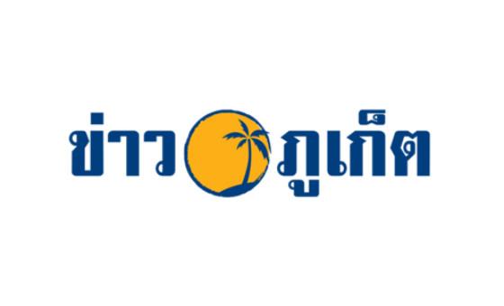 Добавить пресс-релиз на сайт Khaophuket.com
