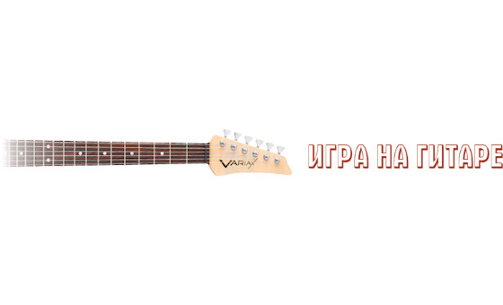 Добавить пресс-релиз на сайт Guitar-love.ru