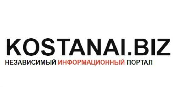 How to submit a press release to KOSTANAI.biz