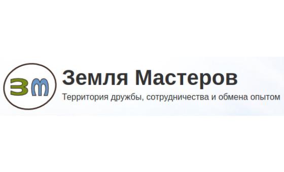 Добавить пресс-релиз на сайт Zema.su