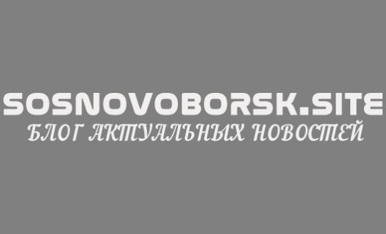 How to submit a press release to Sosnovoborsk.site