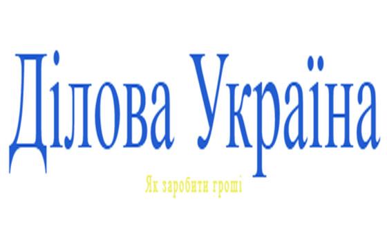 Добавить пресс-релиз на сайт Delukr.kiev.ua