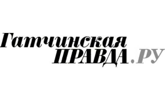 Добавить пресс-релиз на сайт Гатчинская правда
