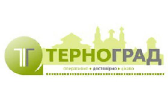 Добавить пресс-релиз на сайт Ternograd.te.ua