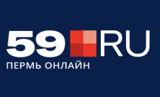 Добавить пресс-релиз на сайт Пермь 59.ru