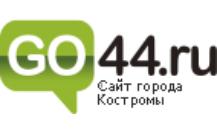 Добавить пресс-релиз на сайт Go44.ru — сайт города Костромы