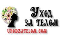 Добавить пресс-релиз на сайт Uhodzatelom.com